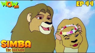 Sher Ki Kahani | Simba The Lion King | Full Episode | Ep 44 | Wow Kidz