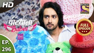 Patiala Babes - Ep 296 - Full Episode - 14th January, 2020