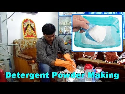How to make detergent powder for business, english and hindi.