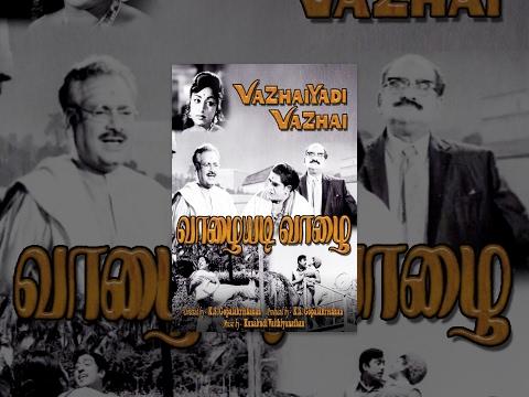 Vazhaiyadi Vazhai (Full Movie) - Watch Free Full Length Tamil Movie Online