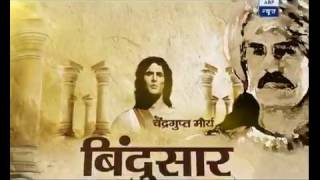 Download Bharatvarsh Episode-3 | Story of Mauryan emperor Ashoka Samrat | ABP News Video