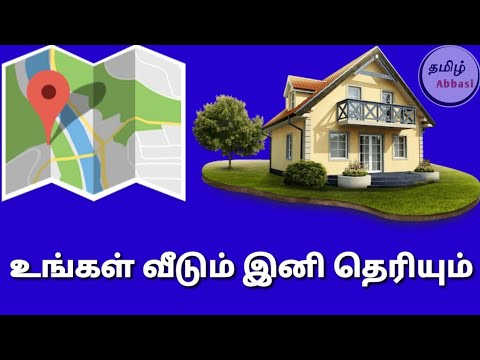 How To Add My House and Shop In Google Map| Tamil Abbasi Tamil Tech