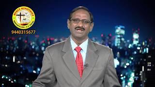 What Is A Christmas Star? Bishop Dr Barnabas Binkam, Megharudhudu Tv Gospel