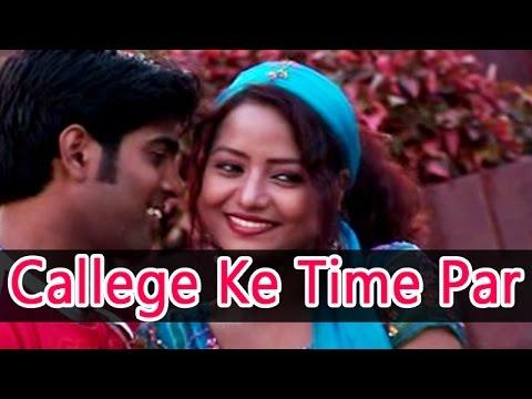 Xxx Mp4 CaLLeGe Ke TiMe PaR Quot Sexy Hot SONG Quot Nagpuri LATEST Song Quot 2014 Quot New Khortha Jharkhandi Love Song 3gp Sex