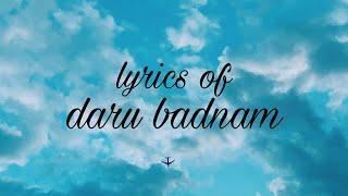 Lyrics Of Daru Badnam [Lyrics King👑]
