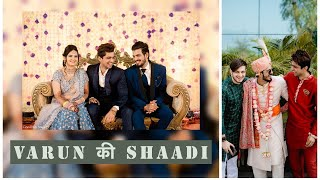 Varun Soni Ki Shaadi / Abhishek kumar
