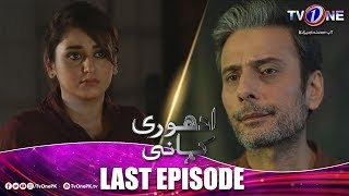 Adhuri Kahani   Last Episode   TV One Drama   18 April 2019