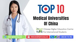Top 10 Medical Universities In China With Tuition Fee | Study MBBS In China