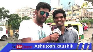 Delhi Lg Vs Lg Products Public Funny Reply   Ashutosh Kaushik