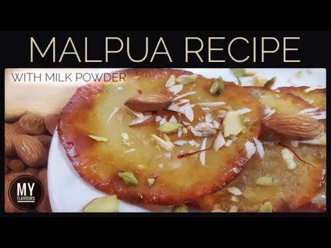 Instant Malpua Recipe in Hindi/Malpua Recipe/Malpua with milk Powder/How to Make Malpua/Pua Recipe