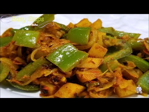 How To Cook Perfect Bell Pepper Sabzi