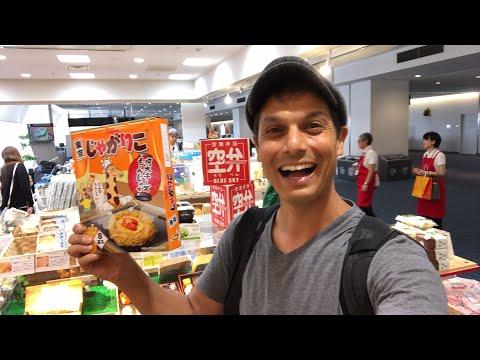 Haneda Airport Domestic Terminal (JAL)