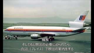 スイス 航空 111