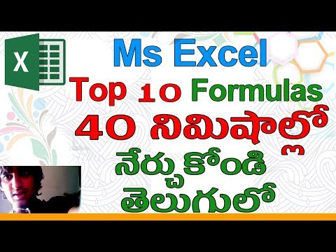 Ms Excel | Top 10 | Most Important | Daily Use | Formulas & Functions In Telugu