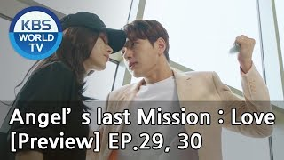 Download Angel's Last Mission: Love   단 하나의 사랑 EP.29, 30[Preview] Video