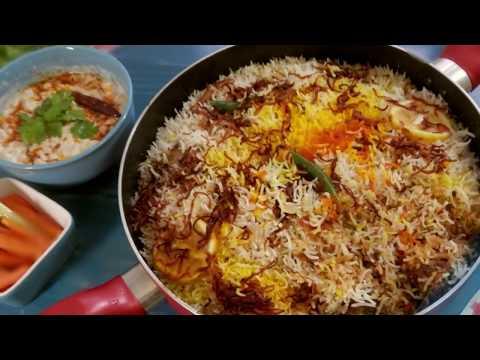 MUTTON BIRYANI RECIPE  by Fatma's Kitchen
