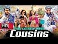 Cousins (2019) New Release Full Hindi Dubbed Movie | Indrajith, Kunchacko, Nisha Aggarwal
