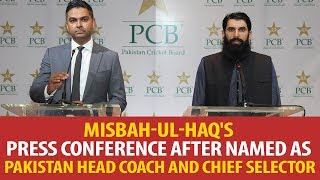 Head Coach Misbah ul Haq and Chief executive PCB Waseem Khan's news conference