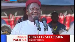 Download Inside Politics: Kenyatta succession Video
