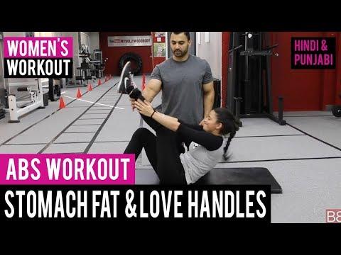 ABS Workout to Target STOMACH FAT & LOVE HANDLES! BBRT #83 (Hindi / Punjabi)