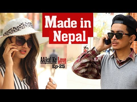 Made In Nepal | AAJKAL ko LOVE | EP 25 | Nepali Short Comedy Film 2018 | Colleges Nepal