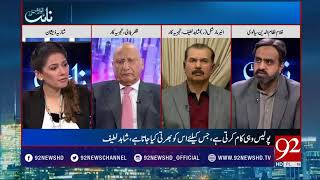 Pir Hameed ud Din Sialvi gives last deadline to government - 20 January 2018 - 92NewsHDPlus