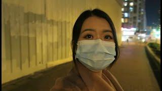 Mein Leben in Quarantäne - Coronavirus in China