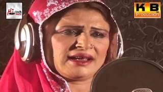 RANJHA JOGRA BAN AAYA (BABA BULLE SHAH) - SHEENA SALAMAT - OFFICIAL HD VIDEO