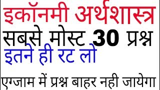 gk in hindi । gs । current affairs 2019 । general science । rrb group d, Alp , railway ntpc , ssc gd