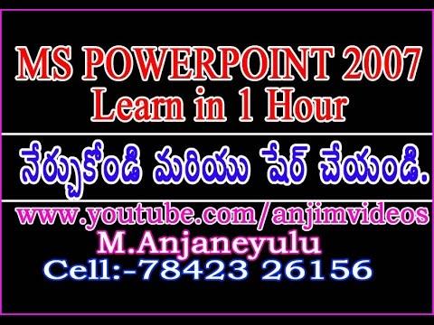 MS Powerpoint 2007 Tutorial in telugu || MS Powerpoint Complete Tutorial In Telugu