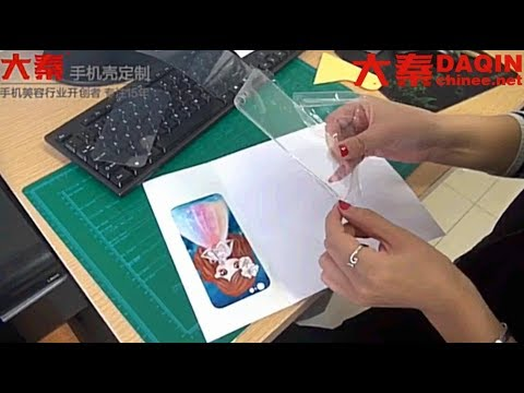 Tempered glass mobile case making process- made by DAQIN mobile case machine