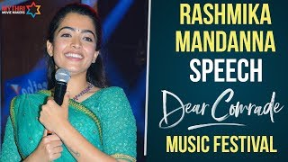 Rashmika Mandanna Speech | Dear Comrade Music Festival | Vijay Deverakonda | Bharat Kamma | MMM