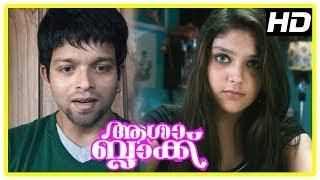 Latest Malayalam Movie 2017 | Asha Black Scenes | Ishitha refuses to meet Arjun | Anjali