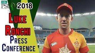 HBL PSL 2018 - Match 18