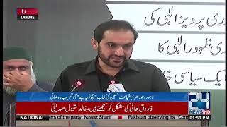 چوہدری شجاعت حسین کی کتاب کی تقریب رونمائی ،وزیر اعلی بلوچستان عبدالقدوس بزنجو کا اظہار خیال