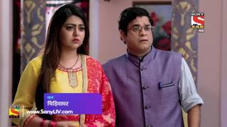 Chidiya Ghar - चिड़िया घर - Episode 1406 - Coming Up Next