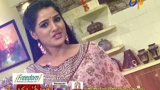 Telugu Ruchi | 17th November 2017 | Latest Promo