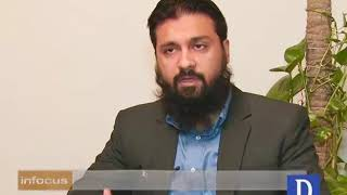 """Infocus - August 19, 2017 """"Jamaat-ud-Dawa announce to launch Political Party"""""""