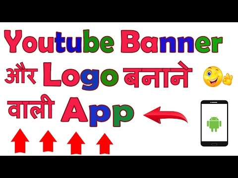 How To Make Youtube Banner And Logo In Android Mobile With App