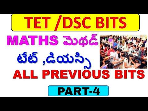 Maths methodology bits for TET,DSC EXAMS PART-4|Maths method in telugu|maths method for paper 1/2