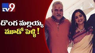 3rd marriage for Vijay Mallya! - TV9