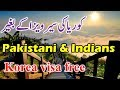 Pakistanis and Indians Visa Free entry to South Korea  Jeju Island..