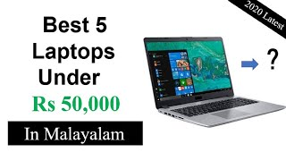 Top 5 Laptop under 50000 Rs in malayalam   Top 5 laptops under 50K   2020 latest laptops
