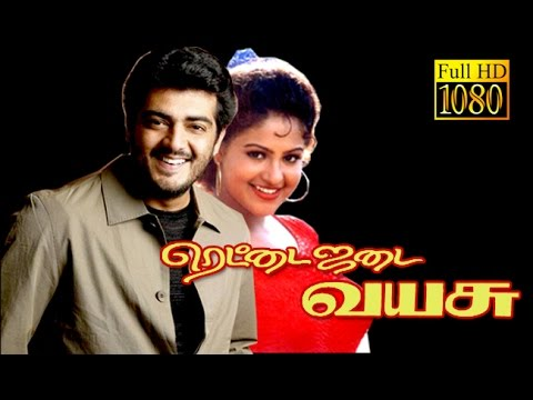 Aalwar || Tamil Full Movie || Ajit Kumar, Asin, Keerthi