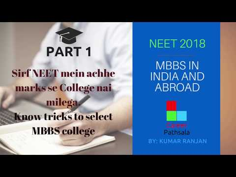 NEET 2018 | Know tricks to select MBBS college to study in India and Abroad