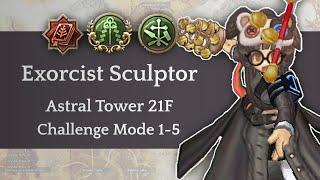 TOS] (Plague - Oracle - Exo) Baltinel Memorial Challenge 5