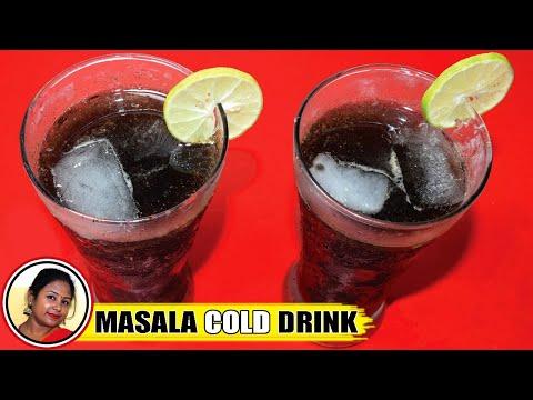 Masala Cold Drinks - Restaurant Style Most Refreshing Drink Masala Soda - Masala Coke