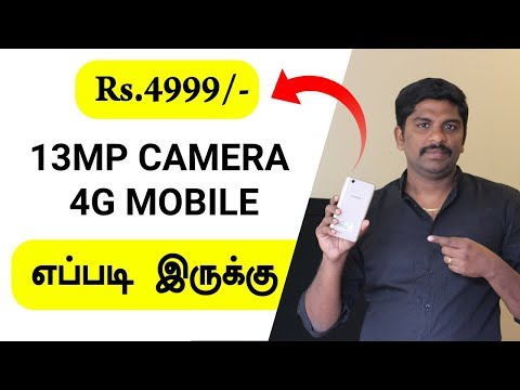 low price Rs.4999 13MP Camera ,4G Volte Mobile - CQ Selfie Star Mobile Unboxing in Tamil