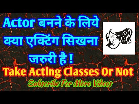 Auditions: Professional Acting Classes should be taken or not | How to learn acting | Actor / Artist