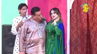Nasir Chinyoti and Naseem Vicky Stage Drama Koie Mazaaq Ae Full Comedy Clip 2019